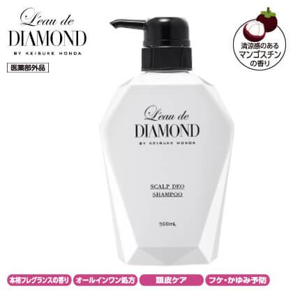 ロードダイアモンド バイ ケイスケ ホンダ 薬用スカルプデオシャンプー 本体1本