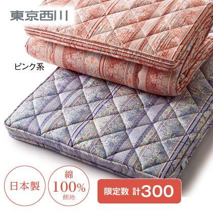 ☆〈東京西川〉曲げ楽寝マチ付4層式羊毛混敷きふとん(ピンク系)