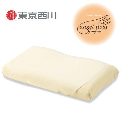 〈東京西川〉エンジェルフロート(R)専用枕カバー