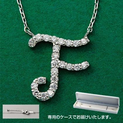 Pt999ダイヤモンドイニシャルペンダント(F)