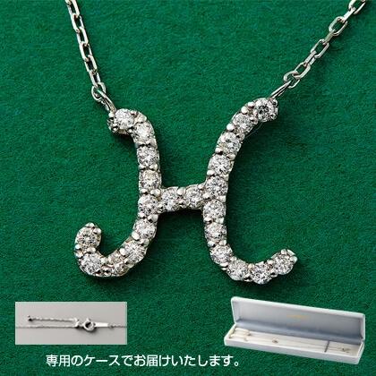 Pt999ダイヤモンドイニシャルペンダント(H)