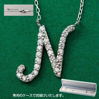 Pt999ダイヤモンドイニシャルペンダント(N)