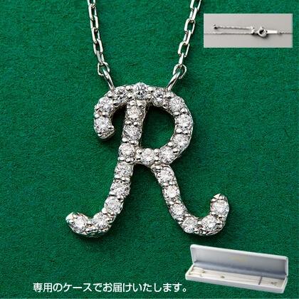Pt999ダイヤモンドイニシャルペンダント(R)