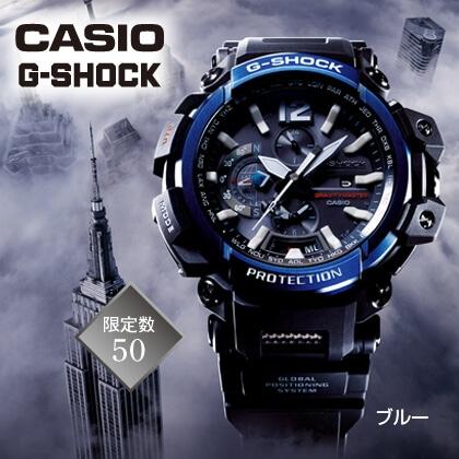 〈カシオG−SHOCK〉GRAVITYMASTER(ブルー)