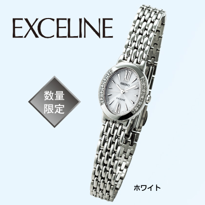〈セイコー エクセリーヌ〉ダイヤ入ソーラーレディスウォッチ(ホワイト・15cm)