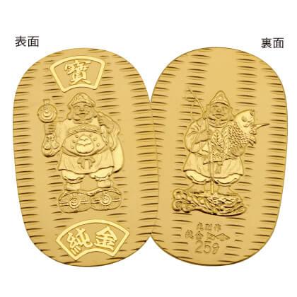〈光則作〉純金製 大黒天・恵比須小判(25g)