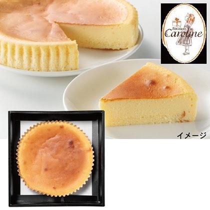 <東京パティスリー・キャロリーヌ>濃厚チーズケーキ