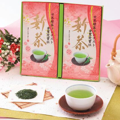 金賞受賞社新茶