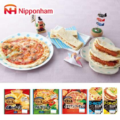 日本ハム こどもの日ピザセット
