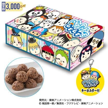 ワンピース ムギムギお菓子BOX