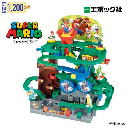 スーパーマリオ 大冒険ゲームDX