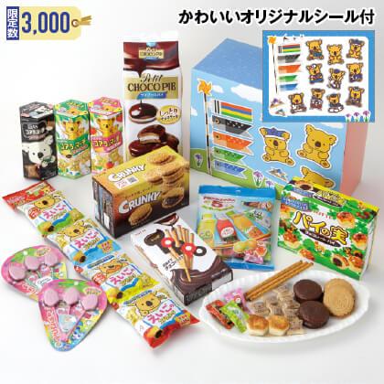 ロッテ こどもの日お菓子ボックス