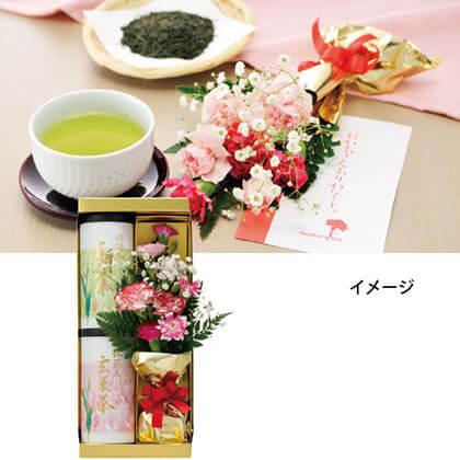 初摘み新茶と生花カーネーション