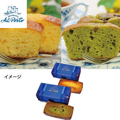 <西麻布 リストランテ アルポルト>パウンドケーキ