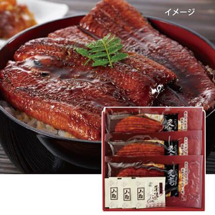 愛知県産うなぎ蒲焼(レンジで簡単調理)B