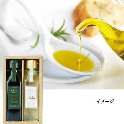 瀬戸内産100%オリーブオイル・えごま油2本ギフト