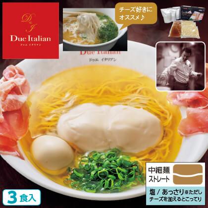 ドゥエイタリアン らぁ麺フロマージュ