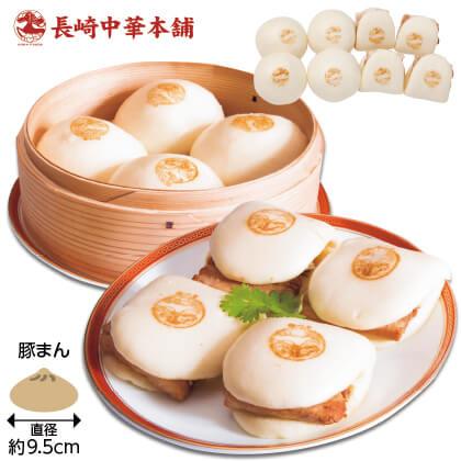 長崎中華本舗角煮まん&豚まんセット