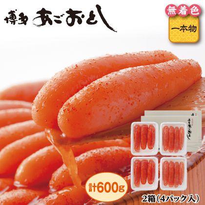 博多あごおとし(1本もの)2箱