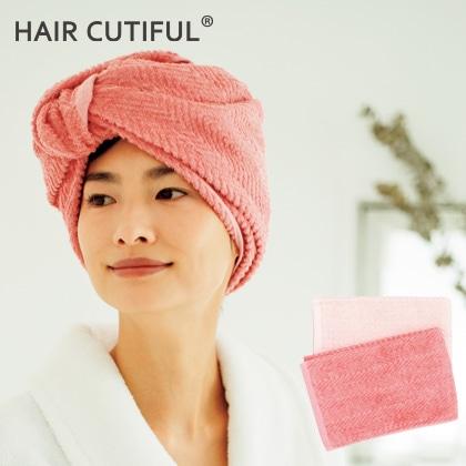 [ヘア キューティフル] ヘアケアタオルセット ピンク