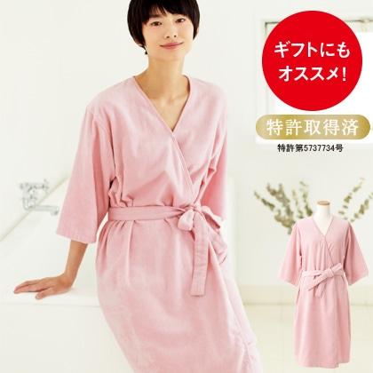 [内野]さっと羽織れるレディースローブ ピンク S