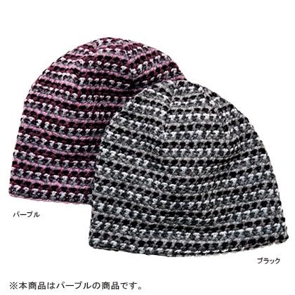 室内用帽子 パープル