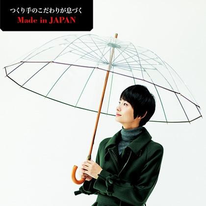 [ホワイトローズ]カテール16手開き長傘