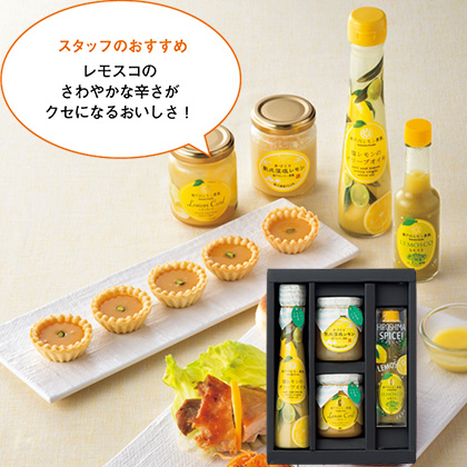 [瀬戸内レモン農園]レモスコ入りギフト