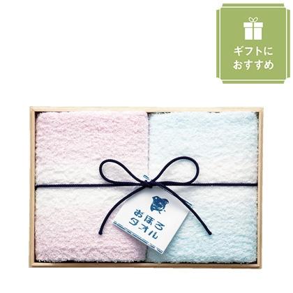 [おぼろタオル]おぼろ浴用タオル2枚セット
