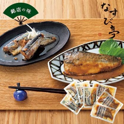 [なすび亭] 便利な常温煮魚2種