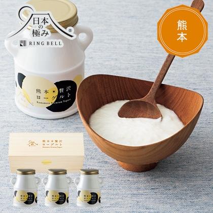 [日本の極み]熊本贅沢ヨーグルト
