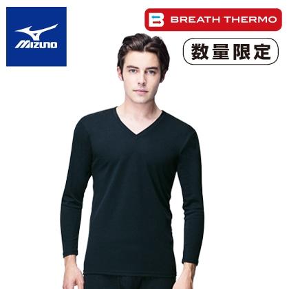 <ミズノ>ブレスサーモエブリ 男性用長袖シャツ(ブラック×2枚・L)