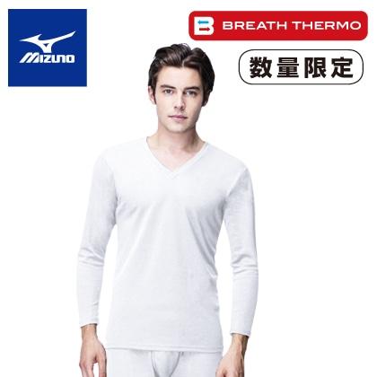 <ミズノ>ブレスサーモエブリ 男性用長袖シャツ(オフホワイト×2枚・LL)
