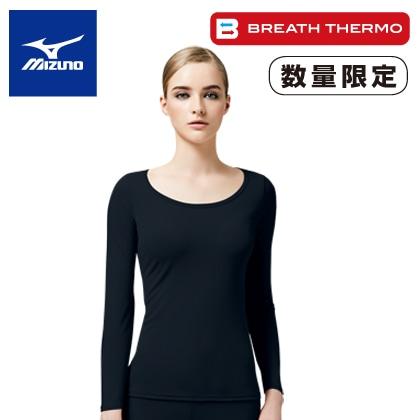 <ミズノ>ブレスサーモエブリ 女性用長袖シャツ(ブラック×2枚・L)