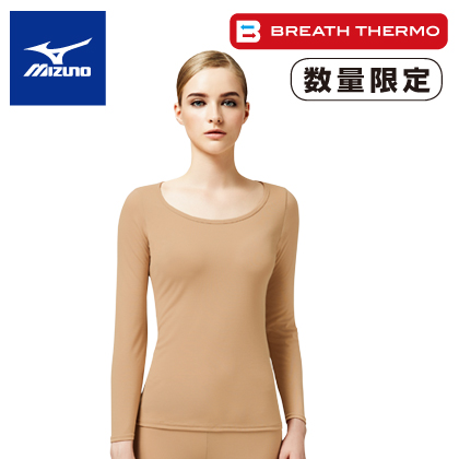 <ミズノ>ブレスサーモエブリ 女性用長袖シャツ(ベージュ×2枚・L)