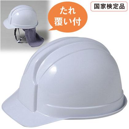 防災ヘルメット×10個セット