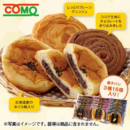 菓子パンセット