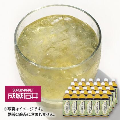 〈成城石井〉凍頂烏龍茶24本セット