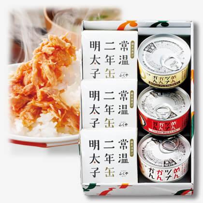 ふくや 明太缶詰