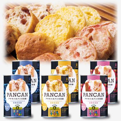 PANCAN 3種セット(6個入)