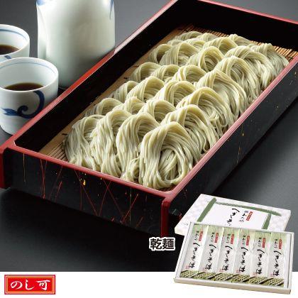 へぎそば(乾麺)6袋セット
