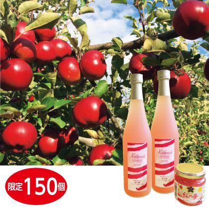 (1)紅の夢 りんごジュース&りんごジャム