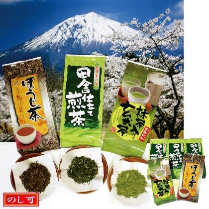 静岡お茶の味見セット