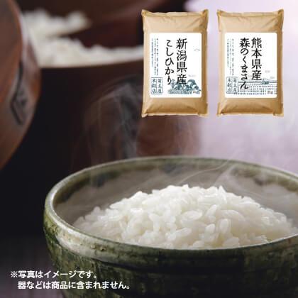 <菊太屋米穀店>米どころのお米食べ比べセット