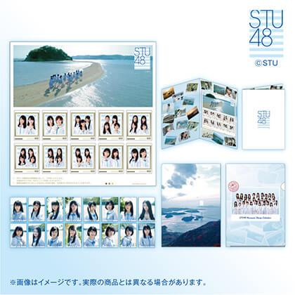 STU48デビューシングル発売記念!!メモリアルフレーム切手セットA