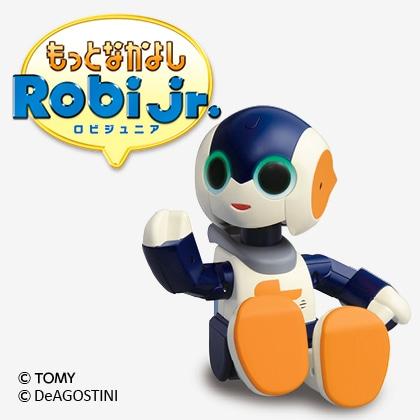 オムニボット「もっとなかよしRobiJr」