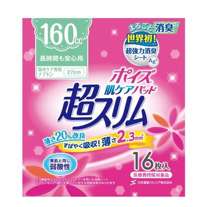 【ケース販売】ポイズ 肌ケアパッド 超スリム 3.5mm 長時間も安心用160cc 16枚×6パック