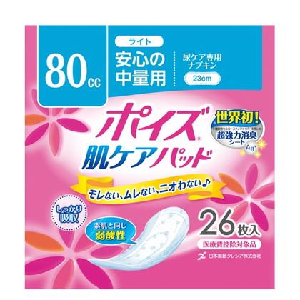 【ケース販売】ポイズ 肌ケアパッド ライト 安心の中量用80cc 26枚×6パック