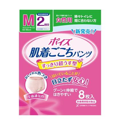【ケース販売】ポイズ 肌着ごこちパンツ 女性用 2回分 吸収量300cc Mサイズ 8枚×4パック