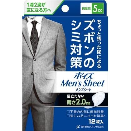 【ケース販売】ポイズ メンズシート微量用 【5cc】12枚×12パック